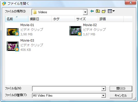 AVS Audio Converer - ビデオのオーディオ トラックの追加