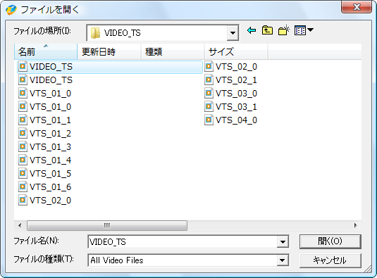 AVS Audio Converer - DVD の読み込み