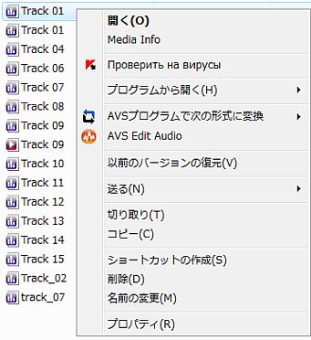 AVS Edit Audio