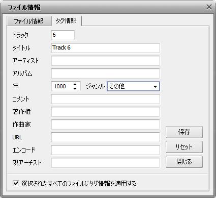 Tag Info