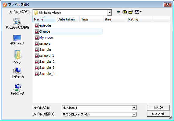 Import Video window