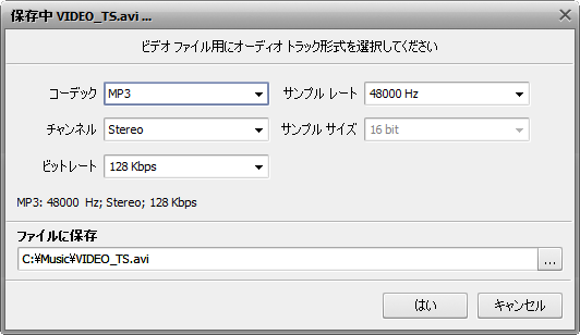 Save Video File as... options