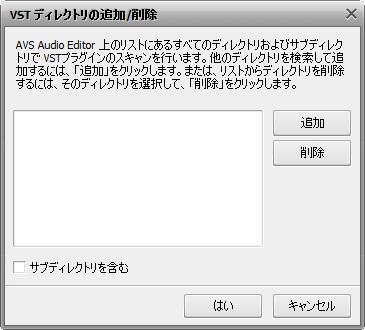 VST Effects Directory window