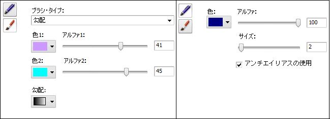 多角形、パイ、簡単なパイ、セクター、簡単なセクター効果のプロパティ
