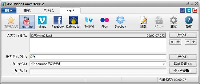 AVS Video Converter メインウインドウ - YouTube