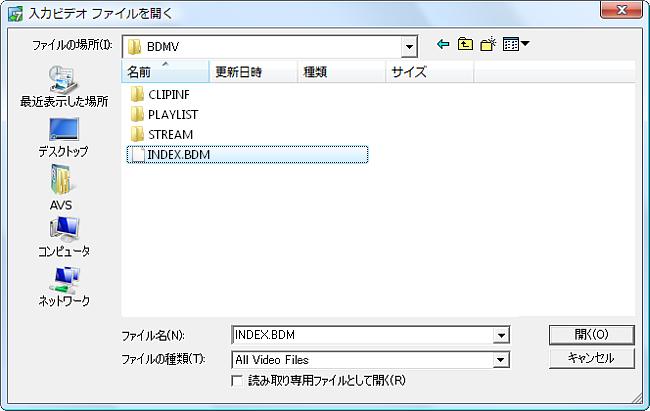 BDM ビデオファイルの選択