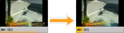 ファイルのキャッシュ処理