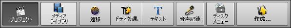 中央のボタン
