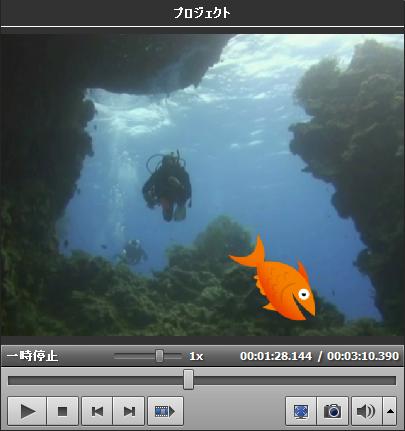 ビデオオーバーレイの効果のサンプル
